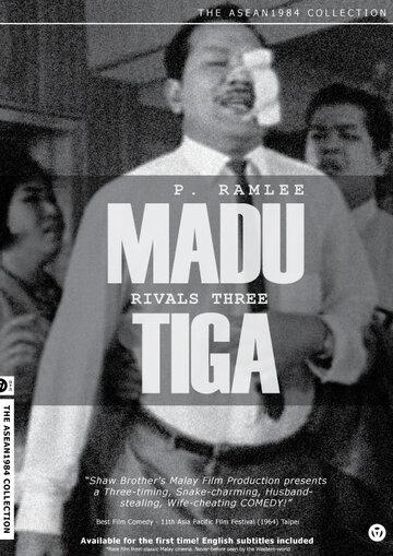 Madu tiga (1964)