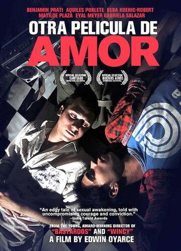 Фильм Еще один фильм о любви