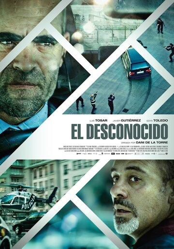 Незнакомец (2015) полный фильм онлайн