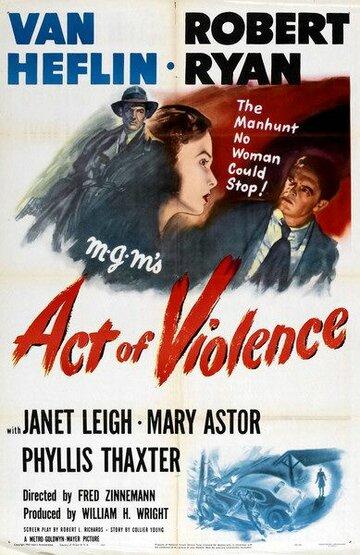 Акт насилия (1948)