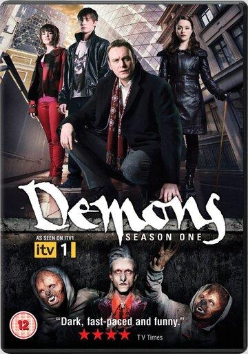 Демоны (2009) полный фильм онлайн