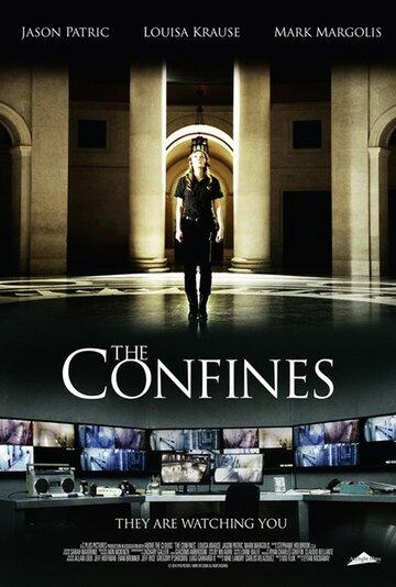 ����������� (The Confines)