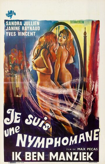 Я – нимфоманка (1971)