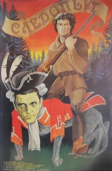 Война Гоботов