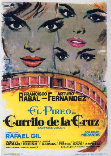 Куррито де ла Крус (1965)
