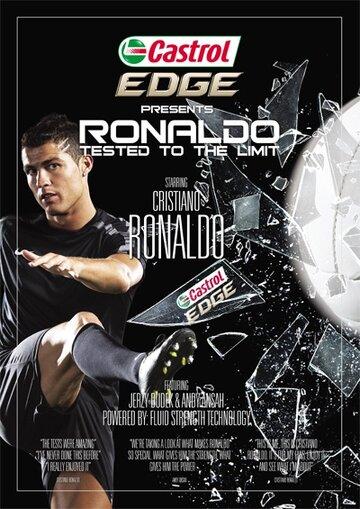 Криштиану Роналду – Проверка на прочность (2011) смотреть онлайн HD720p в хорошем качестве бесплатно