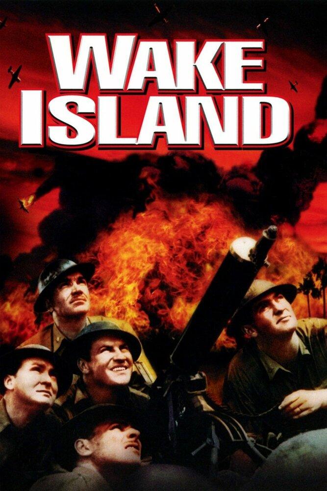 Остров Уэйк (1942) смотреть онлайн в хорошем качестве