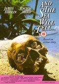 И море раскроет тайну (1991)