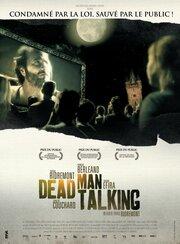 Смотреть онлайн Говорящий мертвец