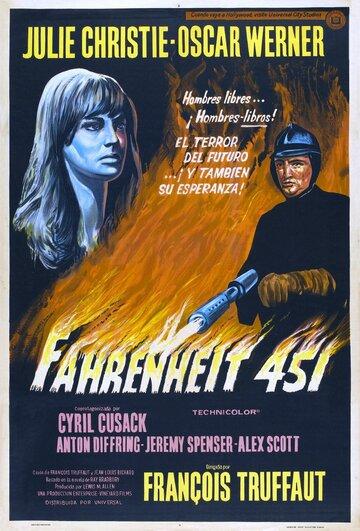 451º по Фаренгейту (1966) полный фильм онлайн