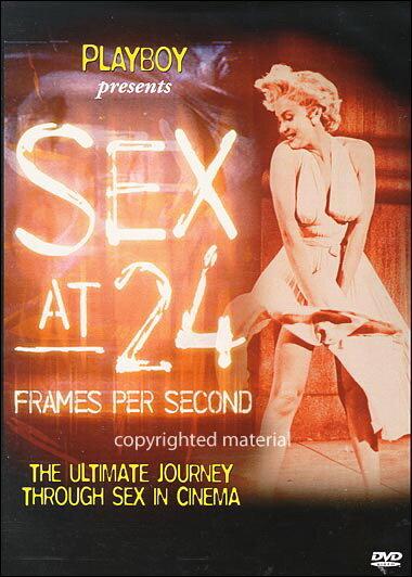 Секс24 смотреть