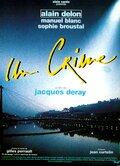 Преступление (1993) — отзывы и рейтинг фильма