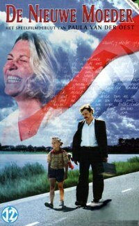 Новая мама (1996)