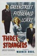 Три незнакомца (1946)