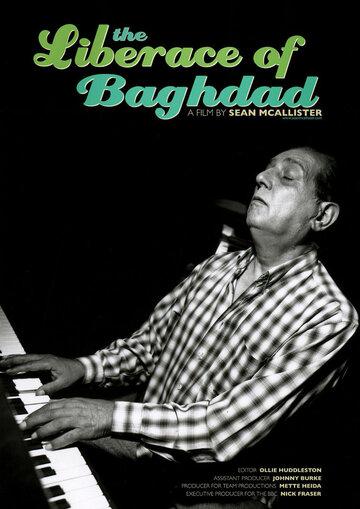 Либераче из Багдада (The Liberace of Baghdad)