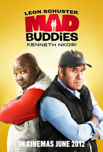 �������� ������� (Mad Buddies)