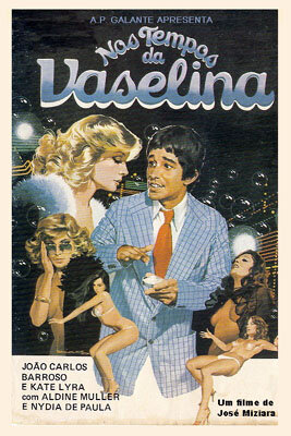 Время для вазелина (1979)