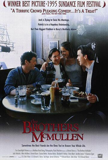 Братья МакМаллен смотреть онлайн