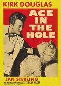 Туз в рукаве (1951)