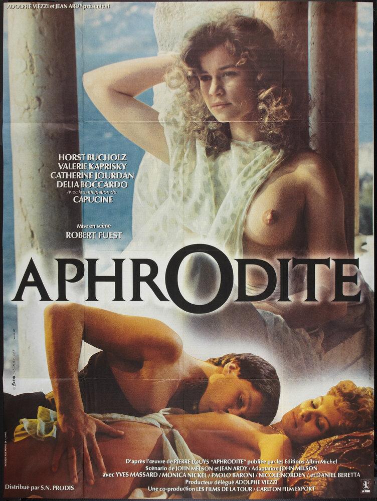 Итальянские фильмы про любовь эротика
