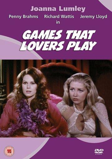 Игры в которые играют любовники (1971)