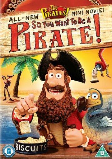 Кто хочет стать пиратом? (2012) полный фильм онлайн