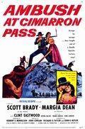 Засада на перевале Симаррон (1958)