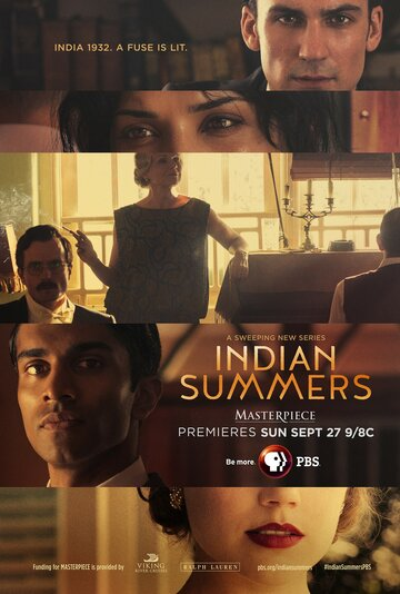 ��������� ���� (Indian Summers)