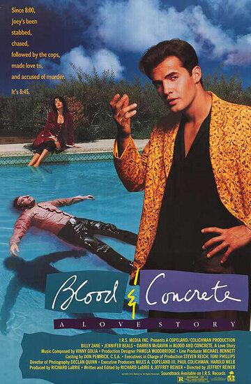 Кровь и бетон (1991)