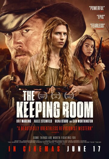 Гостиная (The Keeping Room)
