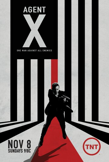 Агент Икс 2015
