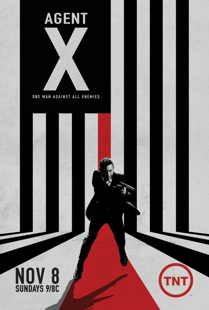 Агент Икс (1 сезон)