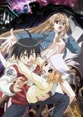 Морская невеста OVA  2  серия