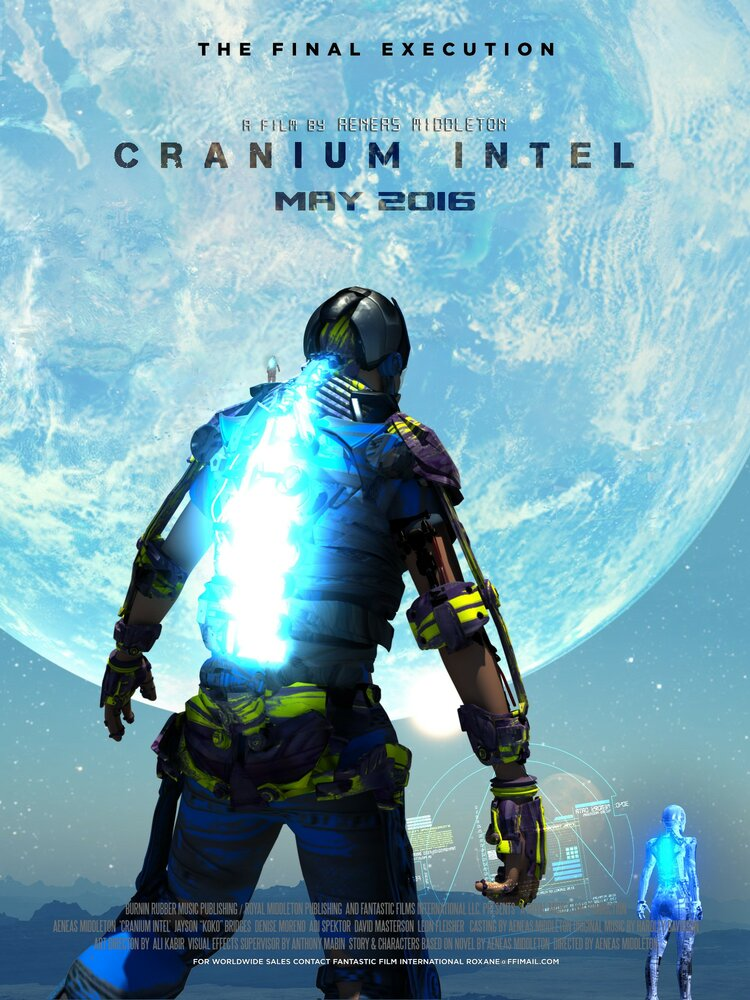 Cranium Intel скачать торрент - фото 3
