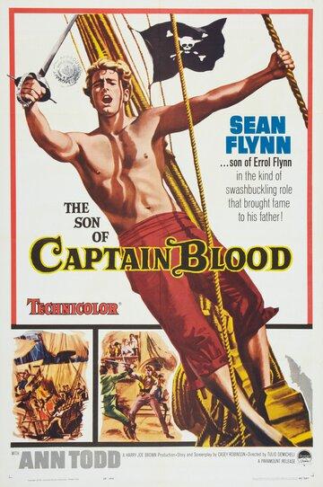 Сын Капитана Блада (1962)