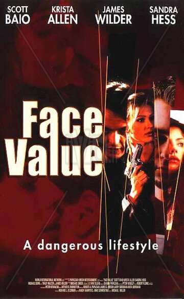 (Face Value)