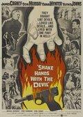 Пожмите руку дьяволу (1959)
