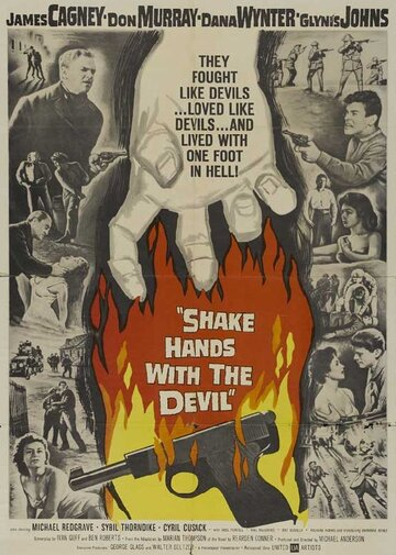 Пожмите руку дьяволу (Shake Hands with the Devil)