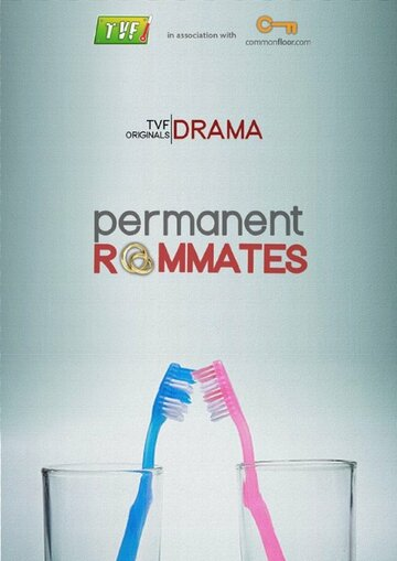 Permanent Roommates (2014)