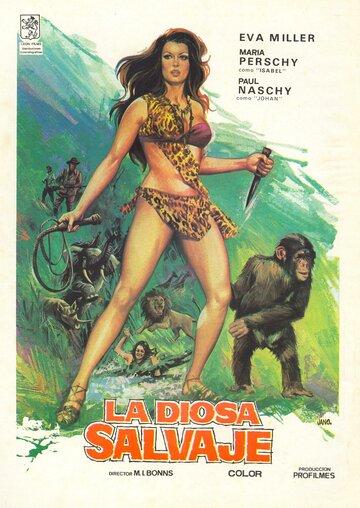 Дикая богиня (1975)