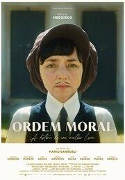 Ordem Moral (2019)