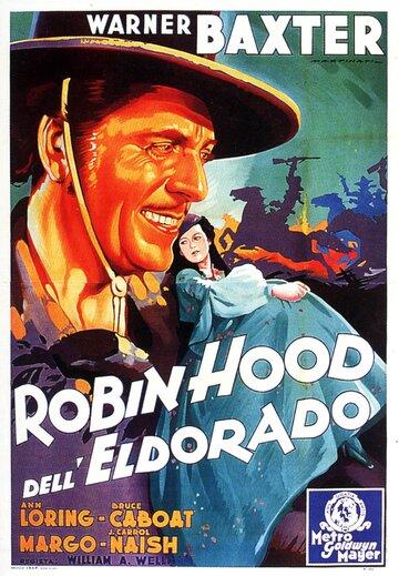 Робин Гуд из Эльдорадо (1936)