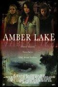 Amber Lake (2011)