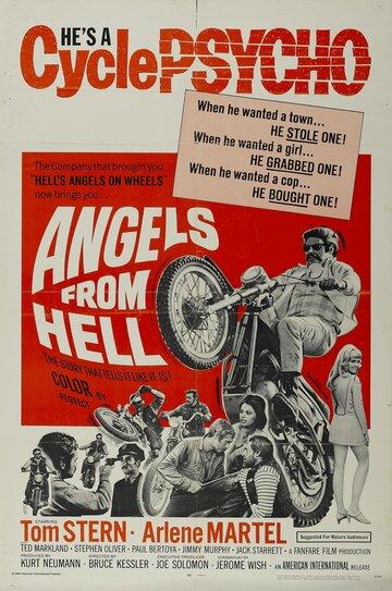 Ангелы из ада (Angels from Hell)