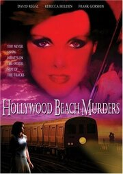 The Hollywood Beach Murders (1992)