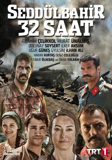 Седдулбахир 32 часа (2016) полный фильм онлайн