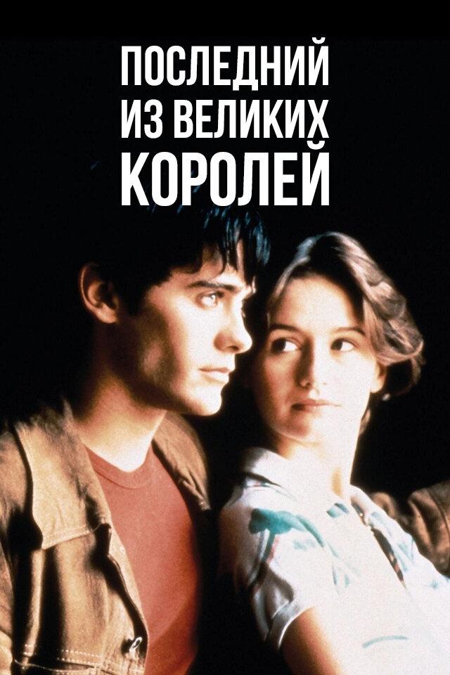 KP ID КиноПоиск 9313