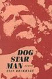 Собака Звезда Человек: Часть 1 (1962)