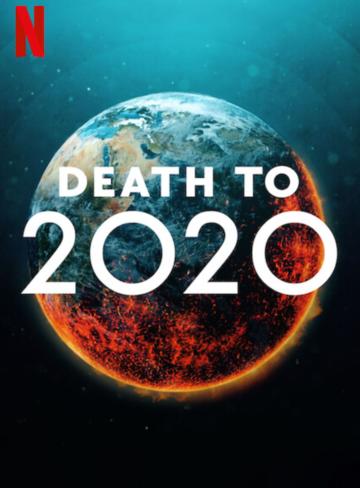 2020, тебе конец! 2020 | МоеКино