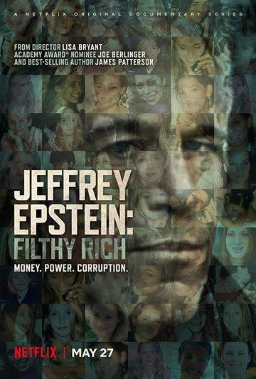 Джеффри Эпштейн: грязный богач 2020 | МоеКино